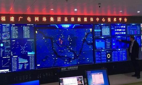 福建广电网络融媒体运营中心投入运营