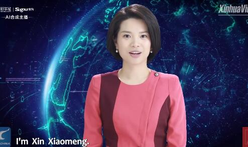 新华社将推世界上首位女性AI新闻<font color=