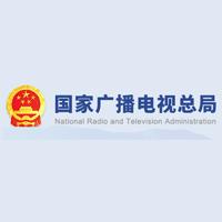 广电总局对29省(区、市)广电局下发《广告专项整治工作督办单》