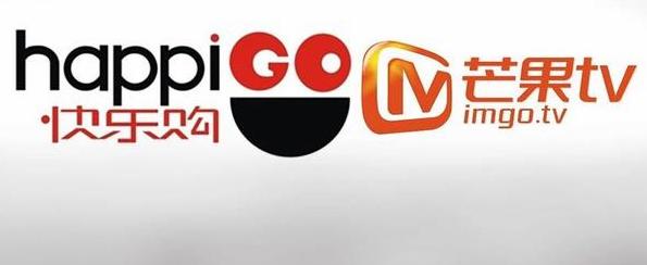 芒果超媒全年营收96.58亿元 盈利8.93亿元 芒果TV有效会员达1075万
