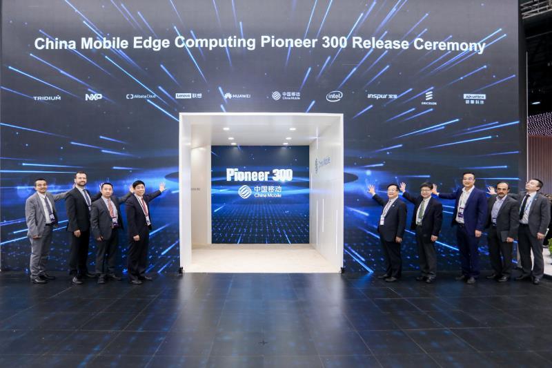 """【全文】中国移动发布边缘计算技术白皮书及""""Pioneer 300""""先锋行动"""
