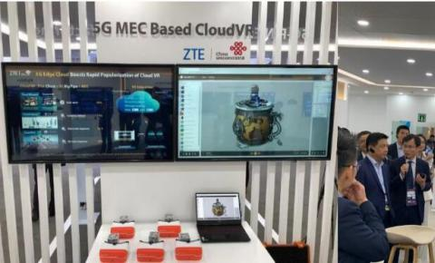 中国联通携手中兴通讯重磅发布5G MEC Cloud <font color=