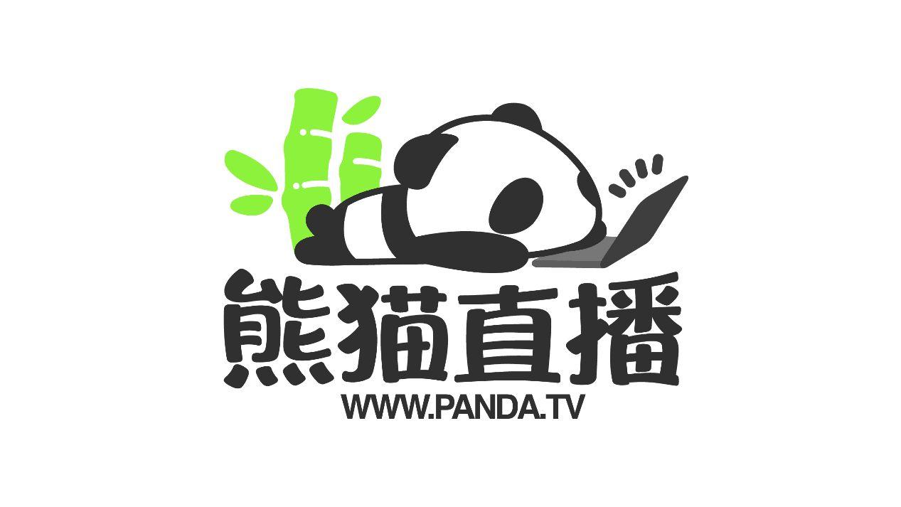 城门失火、殃及池鱼,熊猫直播APP下架,CDN服务商流量受冲击