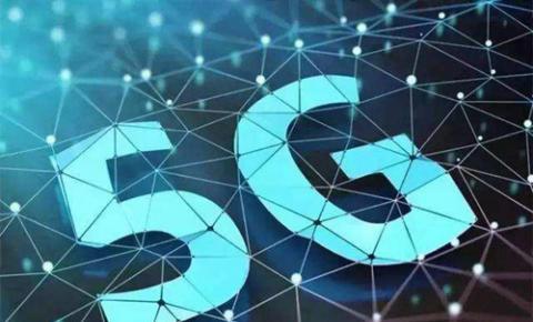物联网、5G、智能+ 2019年是机遇也是挑战