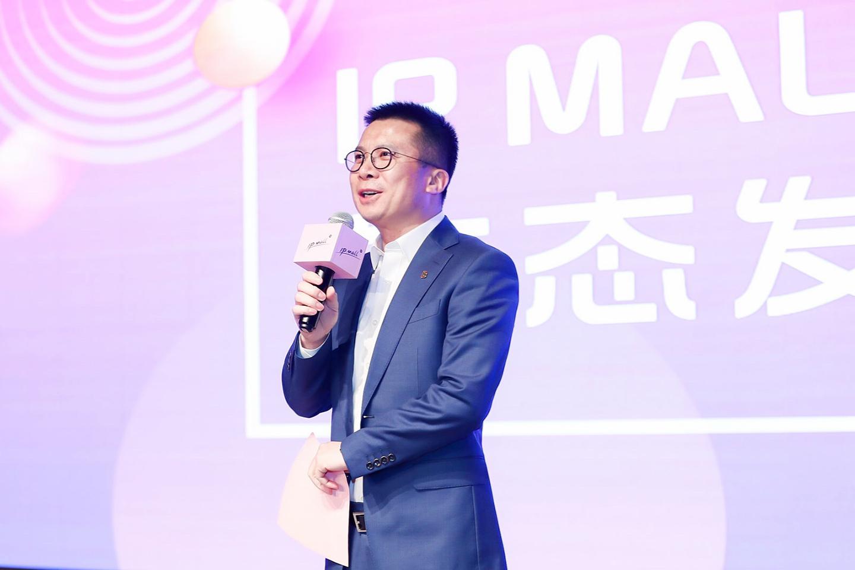 百视通IP体验馆正式入驻上海机遇中心IP MALL