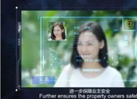 重庆优活物业服务有限公司重金打造双桥首个智慧社区