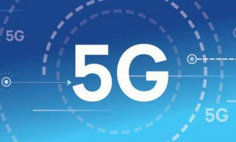 "移动5G助力媒体融合 河南用""5G+<font color="