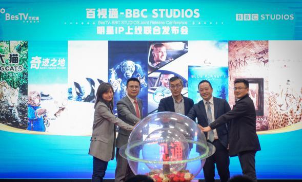 """百视通携手BBC,打造2000小时""""大纪实""""专区"""