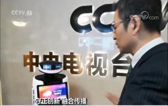 央视总台融媒体智慧平台亮相两会,首次使用4K+5G+移动直播技术