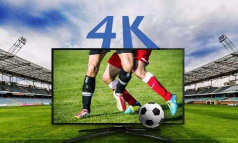 超高清视频推动LED显示屏行业向4K迈进
