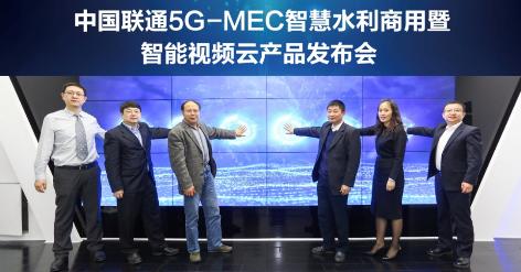 中国联通携手新华三等行业伙伴发布业界首个<font color=