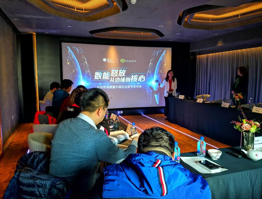 IDC报告:2025年中国将成为最大数据圈 三分之一数据需要企业保护