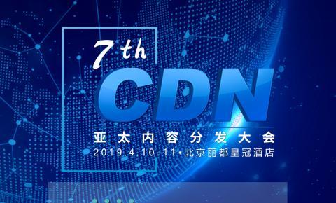 中国移动董事长杨杰:期待发放5G牌照,早日推进5G发展