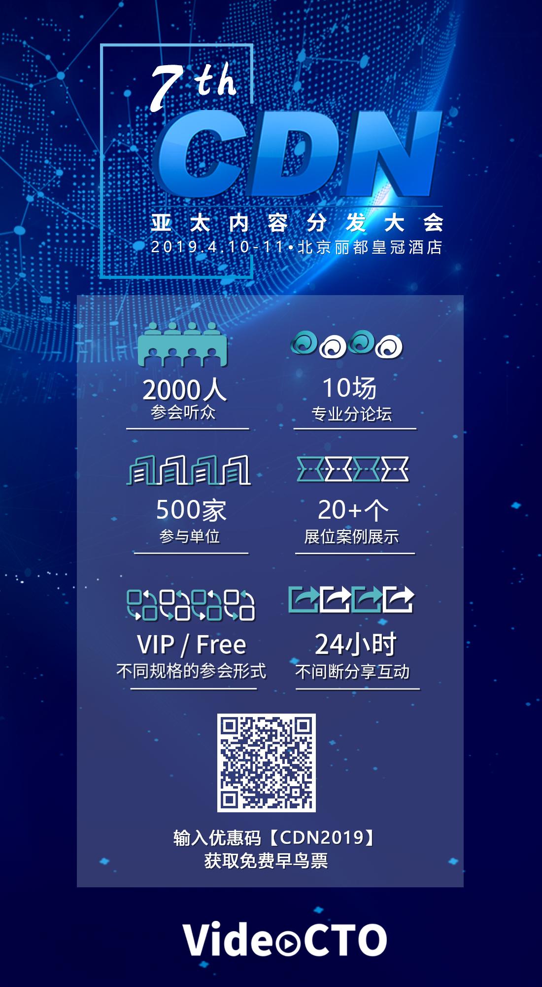 中国移动公布2019硬件<font color=