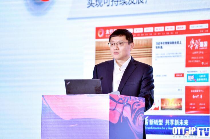 山西云媒体董事长王斌:山西媒体智慧云平台的实践与探索