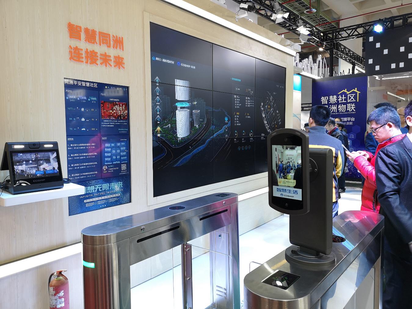 瞩目CCBN2019,同洲三大系列重磅产品预见广电智慧未来