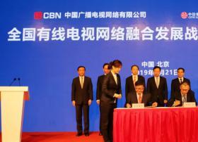 "【CCBN2019】广电""全国一网""下一步有线网络整合工作安排!!!"