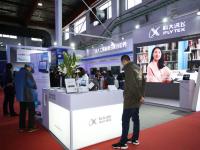 【CCBN2019】科大讯飞媒体业务线副总监崔芳:看智能语音如何赋能新媒体