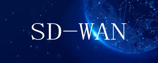 未来VMware SD-WAN在5大领域的发展方向