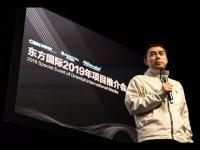 """国广东方携《零零后》、""""穿越计划""""亮相香港影展"""