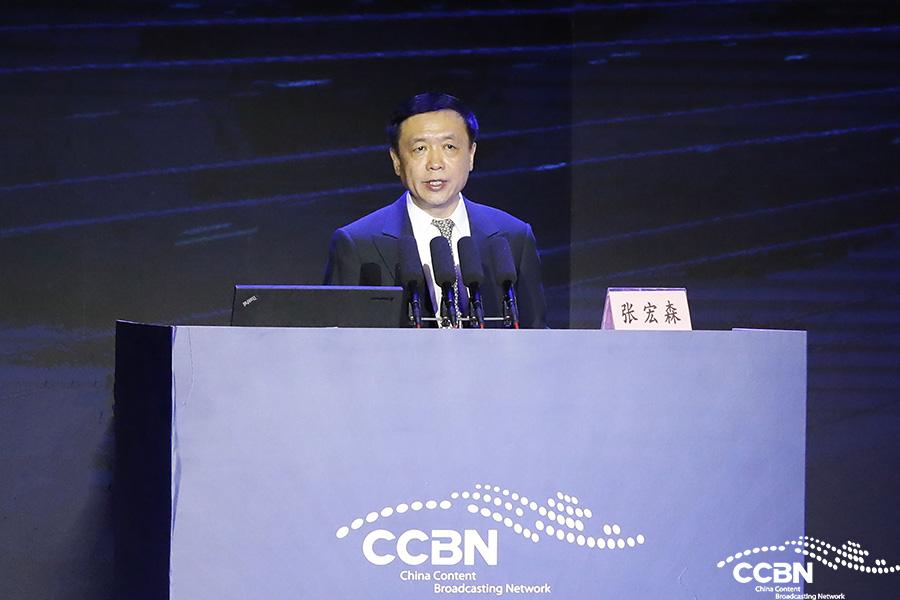 国家广播电视总局党组成员、副局长张宏森:立足<font color=