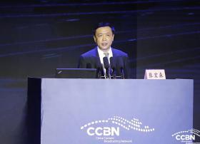国家广播电视总局党组成员、副局长张宏森:立足新时代 展现新气象 推动广播电视高质量发展和创新性发展