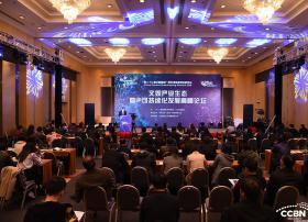 文娱产业生态暨IP可持续化发展高峰论坛隆重举行