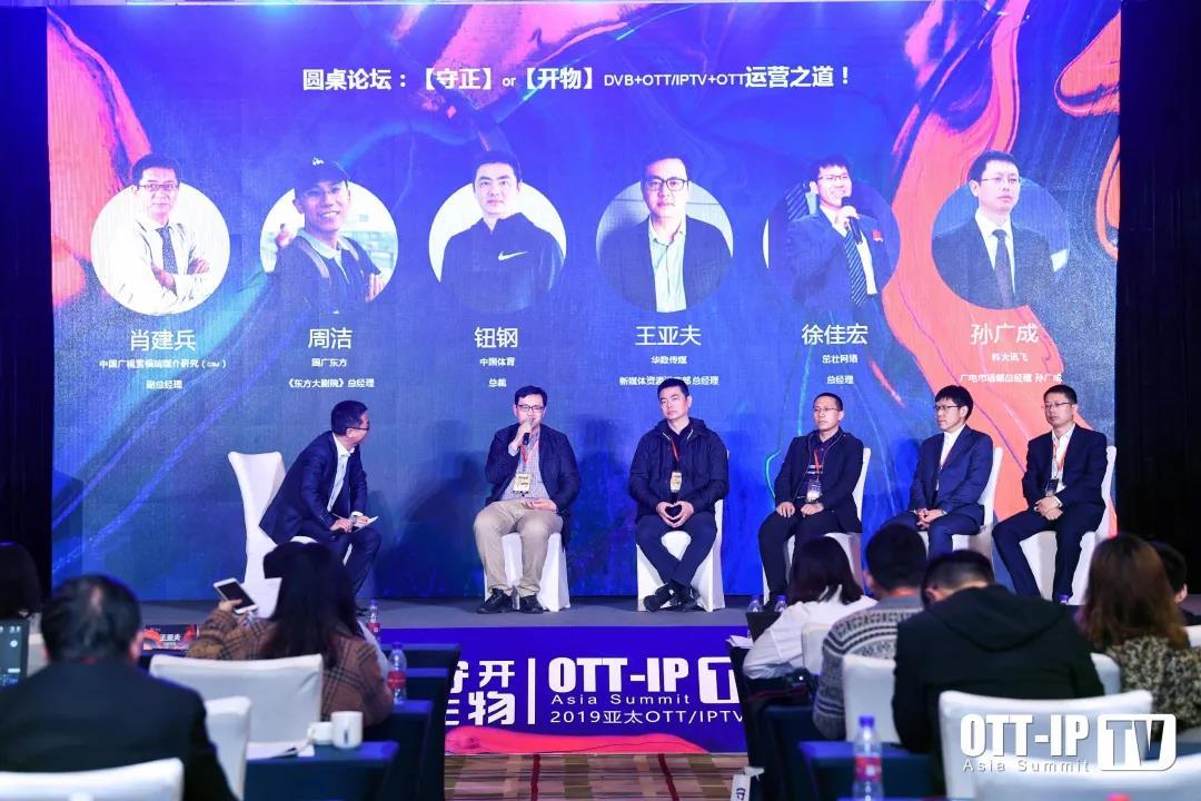 60亿市场、精细化运营、生态共赢| DVB/IPTV/OTT-竞合下成长的OTT市场!