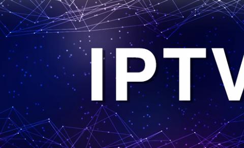 工信部:电信IPTV<font color=
