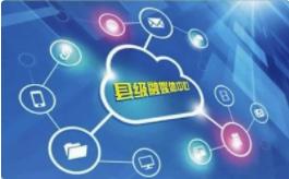 【重磅】甘肃省69个县(市)融媒体中心全部挂牌,2020年底前完成县级融媒体中心建设