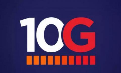 有线电视网络的救星—10G不仅仅是FDX,更是<font color=