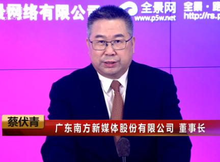 【路演】南方新媒体预计募集资金10.75亿 网上发行定价36.17元/股