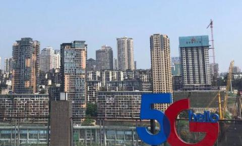 IPTV、VR、4K超高清……  中国电信<font color=