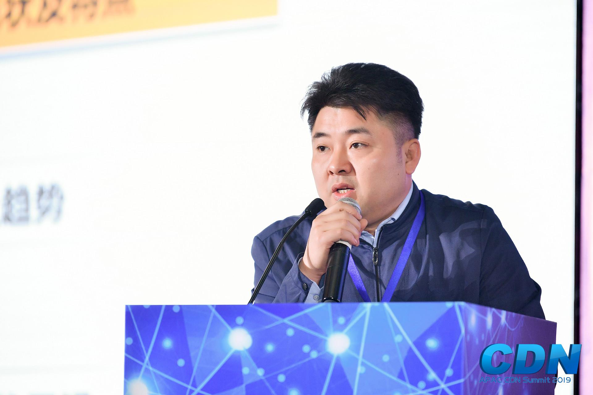 中国信通院胡海波:2019年中国CDN市场规模将近250亿元,CDN+MEC将成未来主力战场