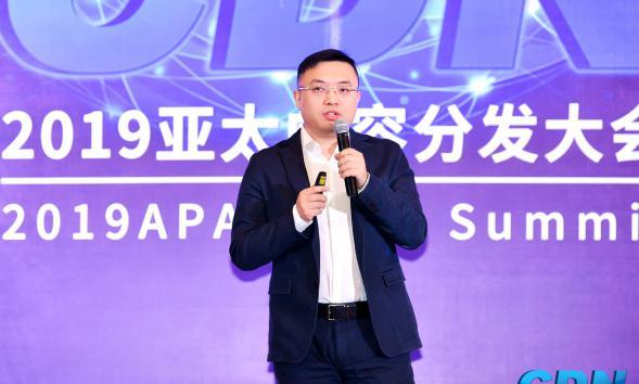 网宿科技李东:边缘计算应用将迎来快速爆发