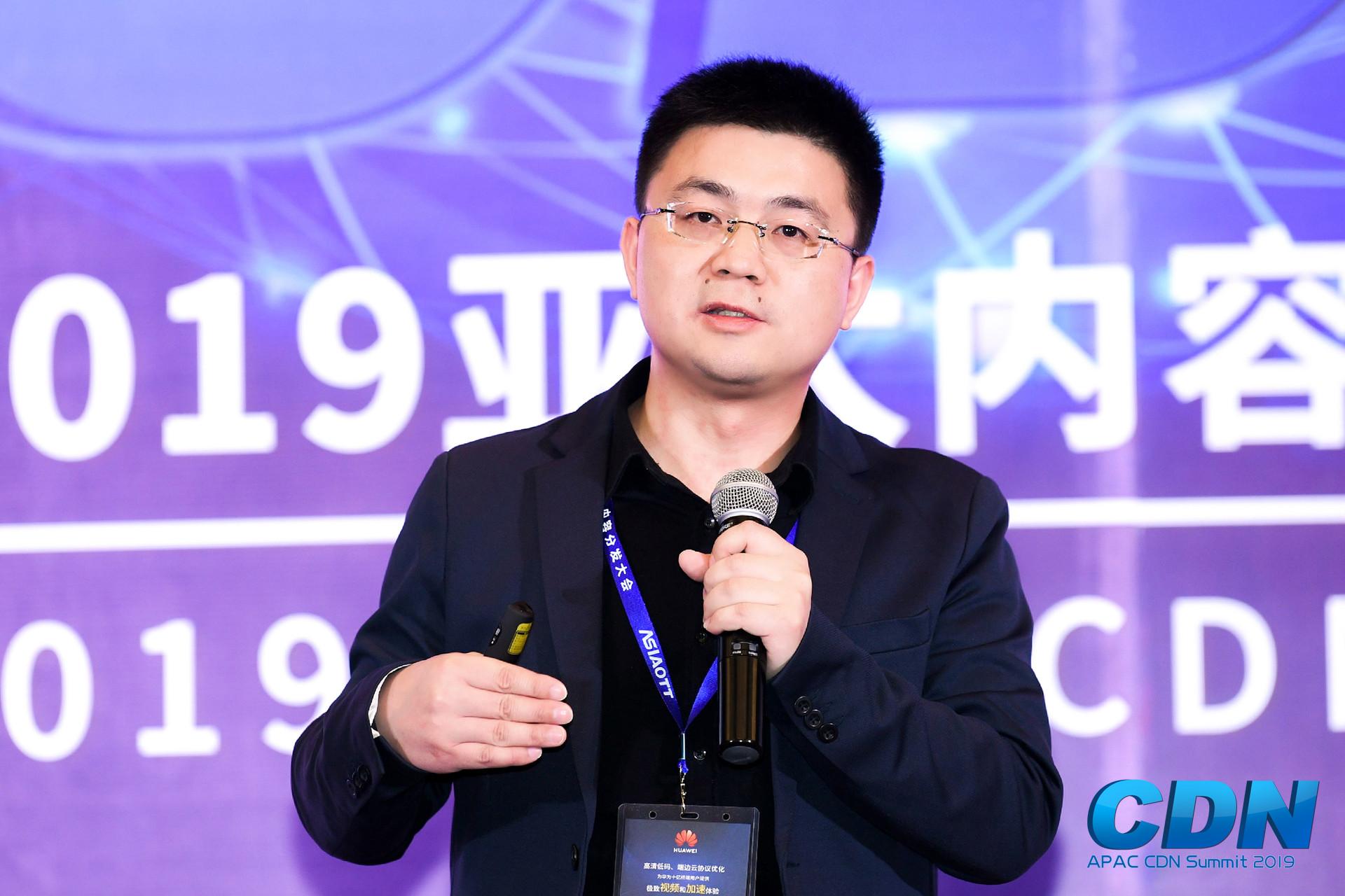 腾讯云CDN副总经理兼首席架构师邓独:CDN在产业互联网中的蜕变和创新