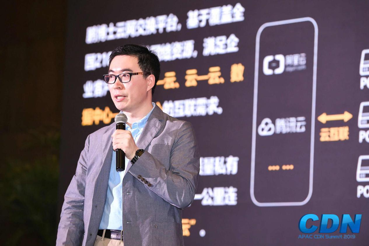 鹏博士刘勇:云网交换平台,直接降低CDN成本50%以上