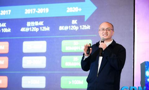 中国移动CDN运营中心经理孔令山:CDN下沉到基站,5G应用落地的必由之路, 运营商必须的担当