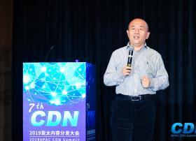 微软(中国)首席架构师董乃文:智慧边缘,一种颠覆性的创新力量!