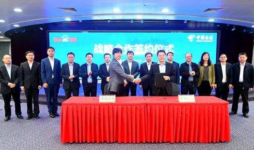 中国电信与百度达成战略合作 推动5G+AI深度融合 共促5G发展