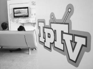 """山西广电局4月份开展IPTV专项治理,以""""专项治理+监测监管""""为工作重点"""