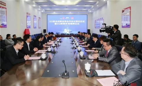 济南广电+联通+华为达成战略合作,共同发力5G智慧广电/融媒体、4K/8K、VR/AR等领域