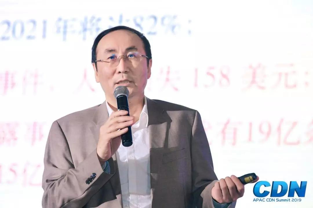 清华大学博导王兴军:信息安全的最后屏障-数据内容保护!