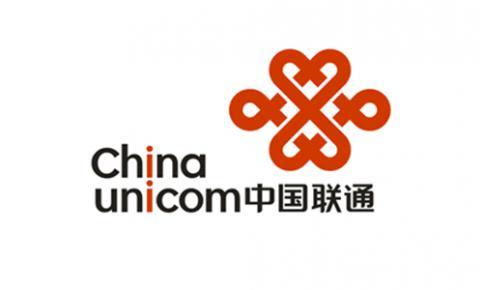 中国联通董事长王晓初:七个城市正式开通5G试验网!
