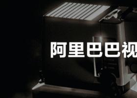 阿里视频版权保护计划全球首发 《复联四》成首部受益影片