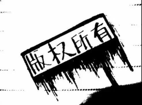 大热IP遭擅播,爱奇艺诉<font color=
