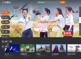 """全新""""芒果TV极速版""""上线,下载即送VIP会员"""