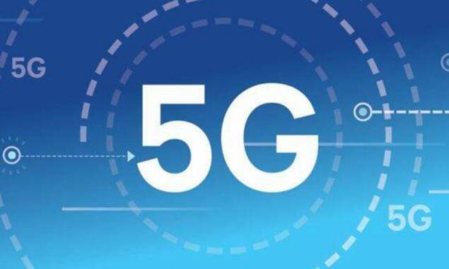 中国移动牵手华为及GVR 首次实现5G+VR双城同步高清直播