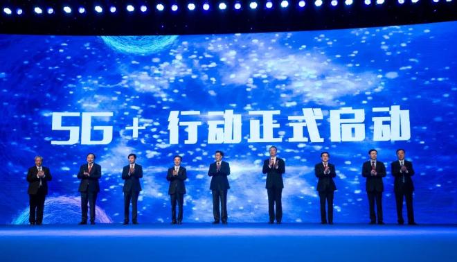 """""""中国联通+浙江广电集团""""合作""""5G+8K""""直播,运营商引领八大场景应用"""