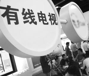 """【独家】2018年10家广电网络上市公司业绩一览,""""<font color="""